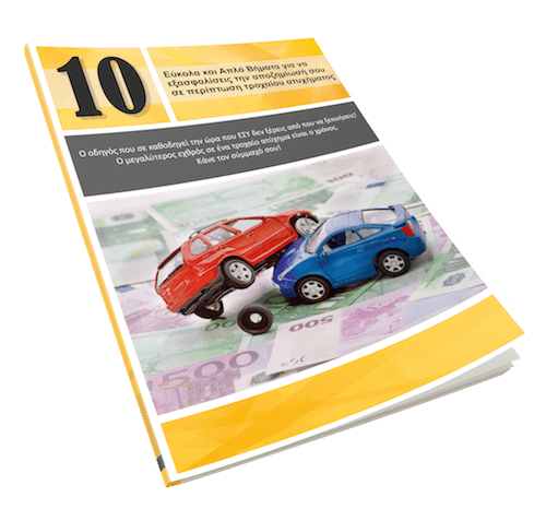 10 tips ebook