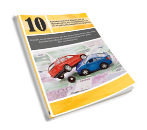 ebook 10 steps