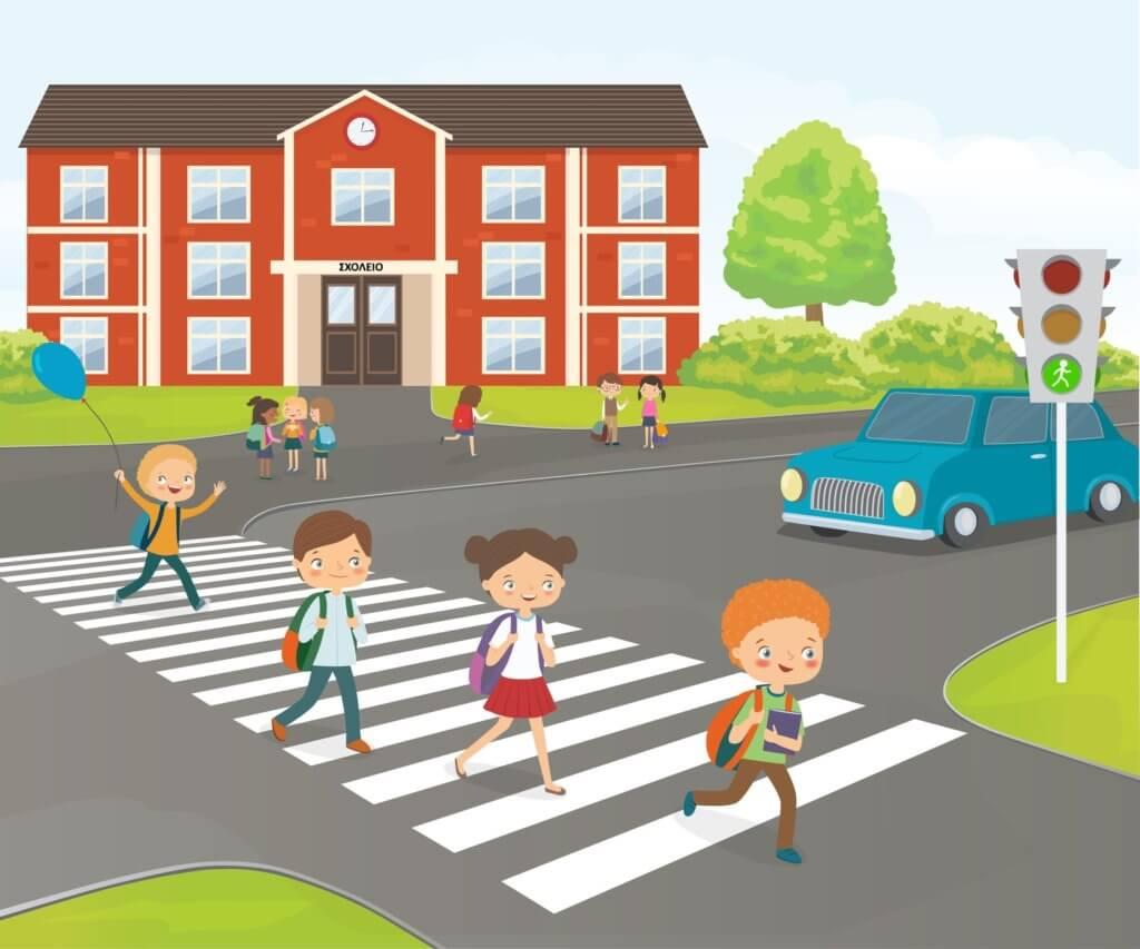 Βασικοί κανόνες κυκλοφοριακής αγωγής για τα παιδιά