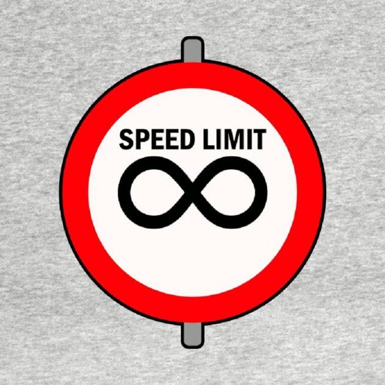 Υψηλή ταχύτητα αυτοκινήτου