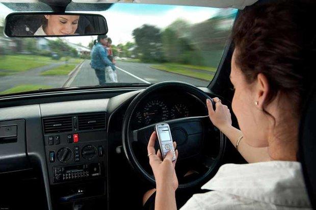 κινητό και οδηγός